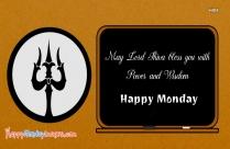 Happy Monday Lord Shiva